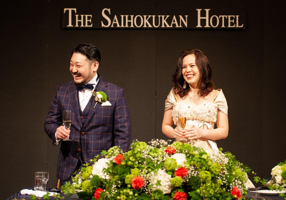 犀北館結婚式