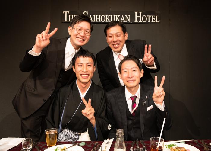 犀北館ホテル披露宴